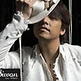 Ryusiwon